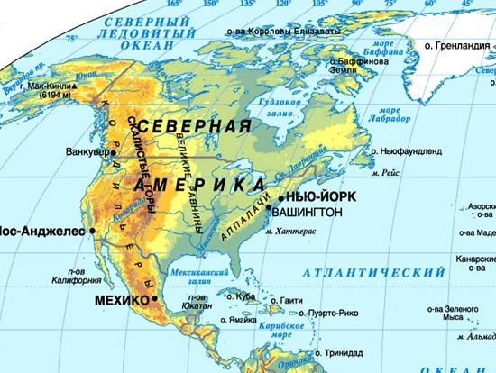 Северная Америка материк Земли Карта Северной Америки